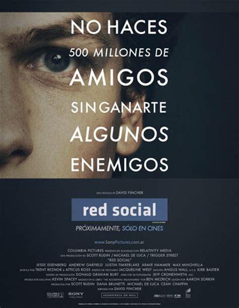Internet y sus cosas: PELÍCULA  LA RED SOCIAL