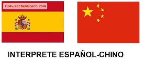 Interprete traductor chino español en china shanghai yiwu ...