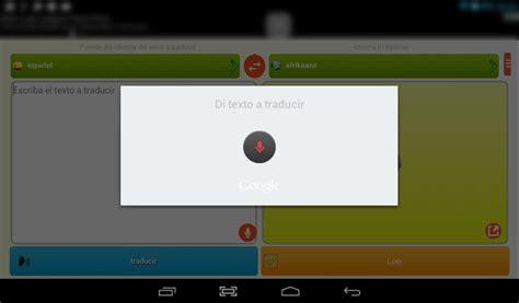 intérprete - voz Traductor - Aplicaciones de Android en ...