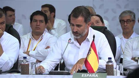 Intervención de Su Majestad el Rey Felipe VI de España ...