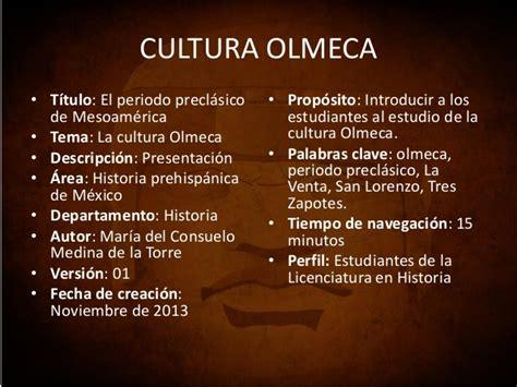 Introducción a la cultura olmeca