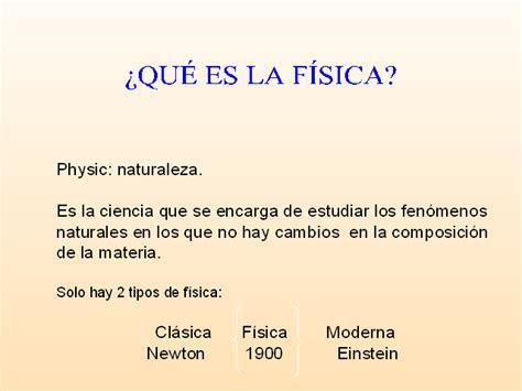 Introducción al estudio de la física   Monografias.com