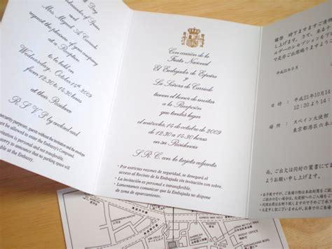 Invitaciones para la boda — Cuadros
