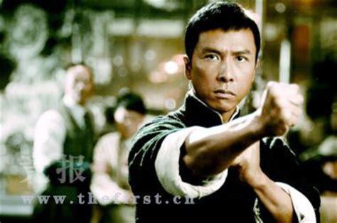 'Ip Man', la historia del maestro de Bruce Lee