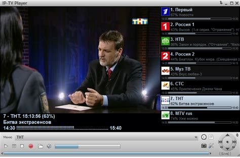 IP-TV Player download for Windows - Free Software Directory