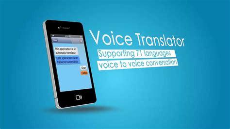 IPhone Translation App   On The Fly Voice Translator   YouTube
