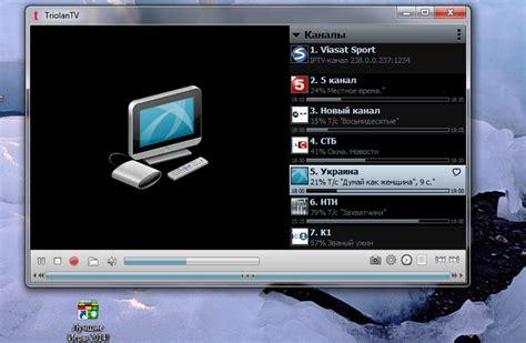 Iptv Player официальный сайт - Софт