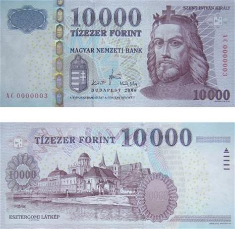ISHA Budapest — BP Useful   Currency: The Hungarian Forint
