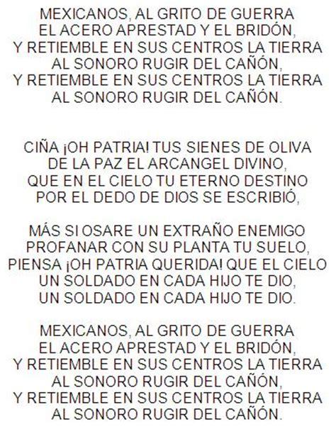 ISIDRO FABELA 5º B: HIMNO NACIONAL MEXICANO