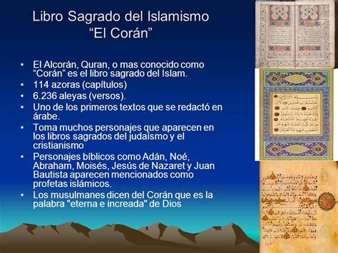Islam. - ppt video online descargar
