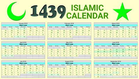 Islamic Calendar 2018 | Hijri Calendar 1439 | Printable ...
