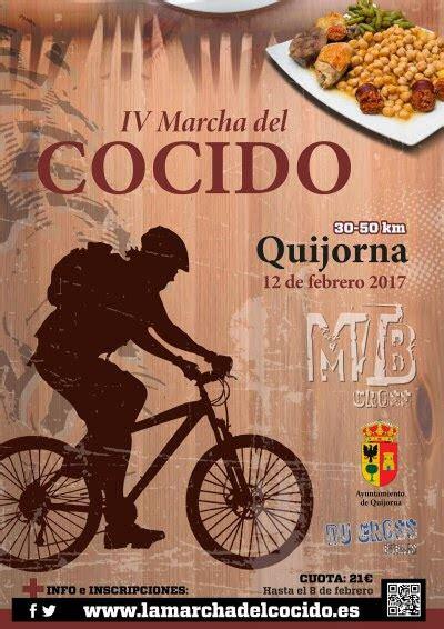 IV Marcha del Cocido  > Quijorna  Madrid