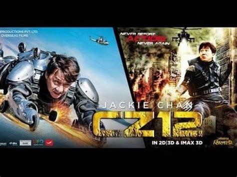 Jackie Chan 2015 CZ12   Peliculas Completas Gratis En ...
