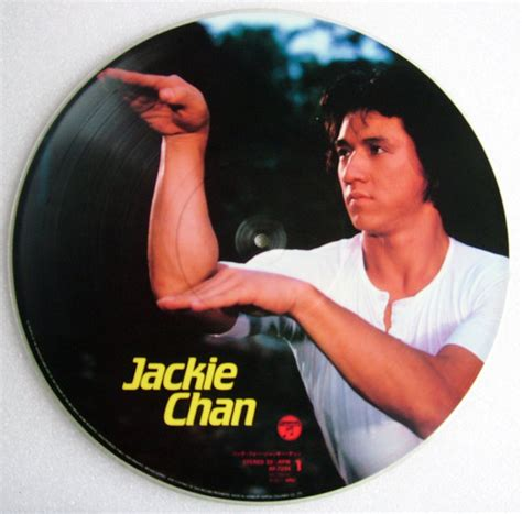 JACKIE CHAN - SONGS FOR JACKIE CHAN - Terry's Picture Discs