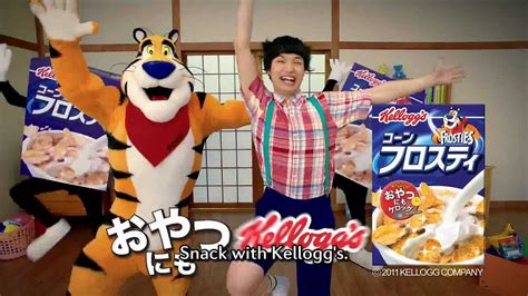 Japanese Frosties   Frosted Flakes   Commercial   YouTube