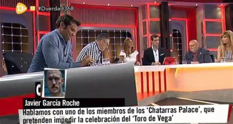 Javier García Roche