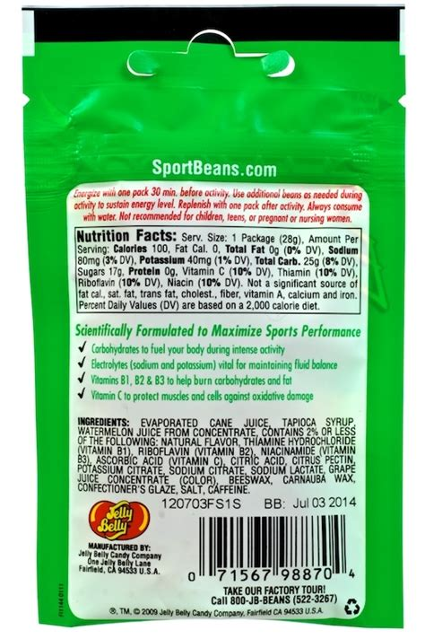 Jelly Belly Extreme Sport Beans Single Pack in Watermelon ...