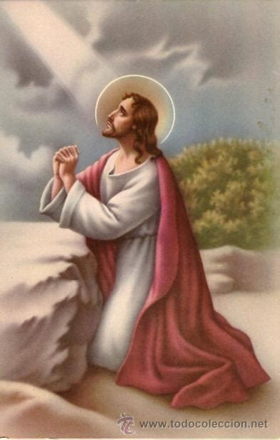Jesús Orando En | NewBranch