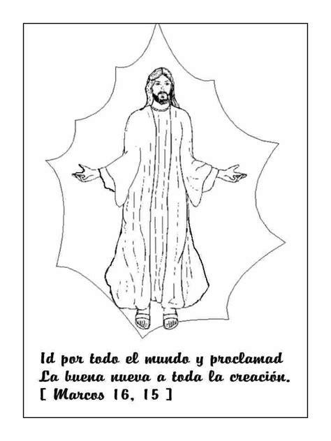Jesús te llama   Resurrección niños hojas colorear