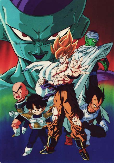 jinzuhikari:DRAGON BALL Z VINTAGE SHITAJIKI 1991Published ...