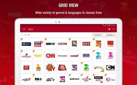 Jio Play App Live TV Apk Download Online for Windows PC ...