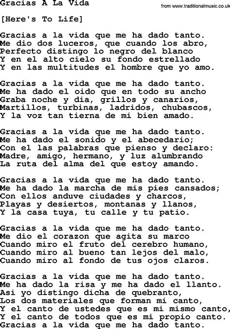 Joan Baez song - Gracias A La Vida, lyrics