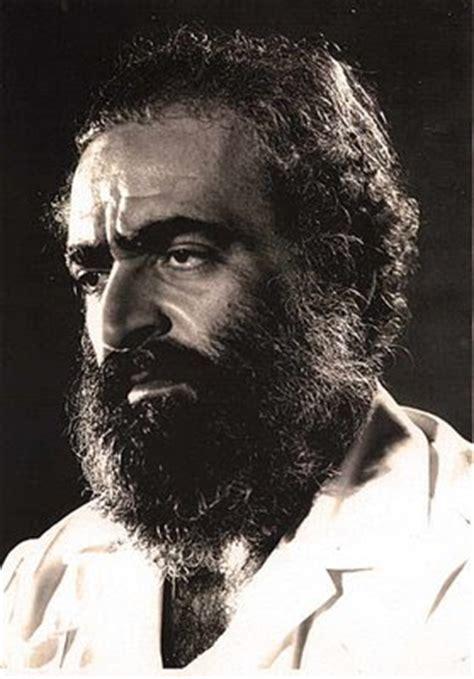 Jorge Cafrune   Payador perseguido   Identi