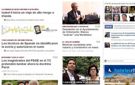 José Blanco sustrae una pluma Montblanc del Ayuntamiento ...