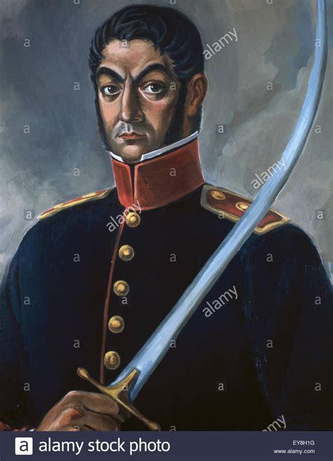 Jose de San Martin (1778-1850), The Liberator. Argentine ...