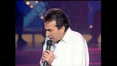 Jose Luis Perales  Y Tú, Te Vas    YouTube