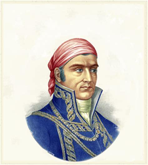 Jose Maria Morelos y Pavón | Inside Mexico