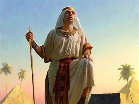 Joseph | Lesson 6 Scriptures