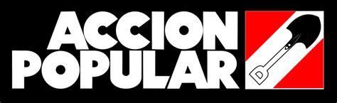 JOVENES EN ACCIÓN POPULAR   HUANCAYO