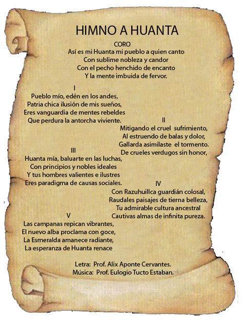 Joyce Amado Ramírez: Historia del Himno Nacional del Perú ...