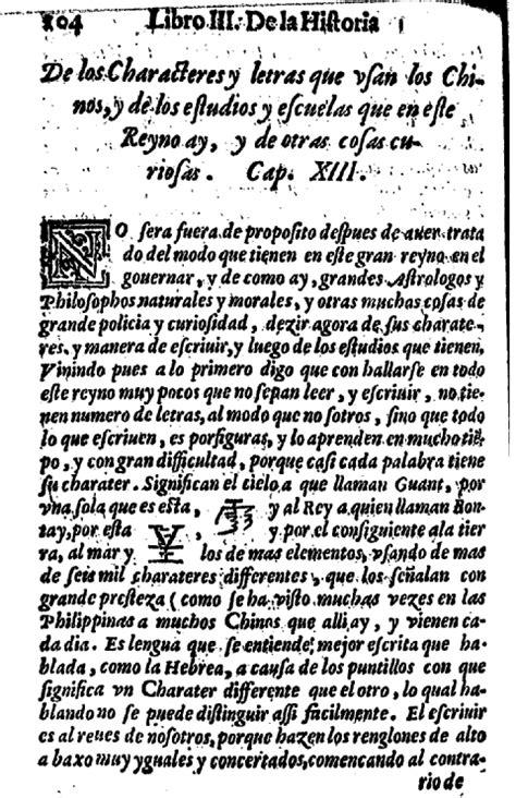 Juan González de Mendoza - Wikipedia