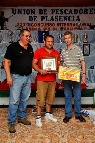Juan Manuel Gómez Vicente gana el Internacional  Ferias de ...