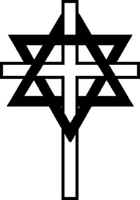 Judaism Symbols - ClipArt Best