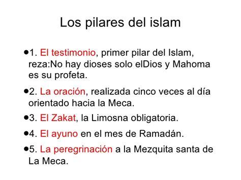 judaismo e islamismo