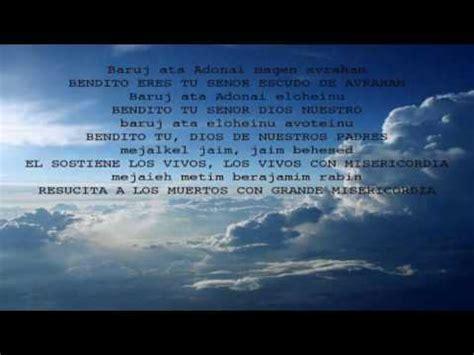 Judaismo - Oracion Judia: La Amidah - YouTube