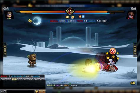 [juego] Pockie Ninja [Naruto-Bleach] Online - [Comunidad ...