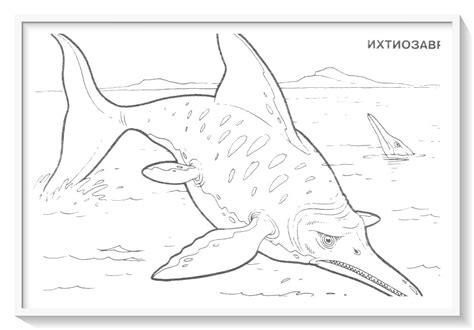 juegos de pintar dinosaurios   Dibujo imagenes