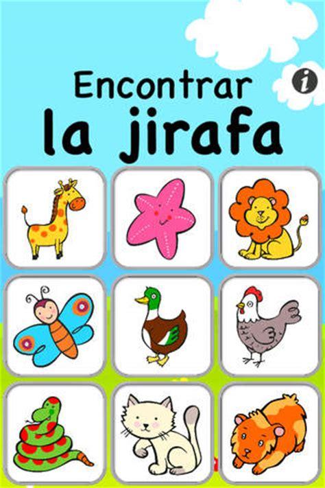 Juegos Educativos Para Ninos Gratis Descargar ...