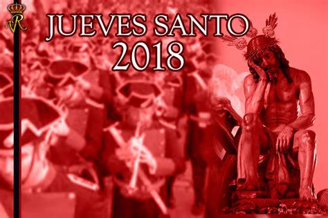 » Jueves Santo 2018