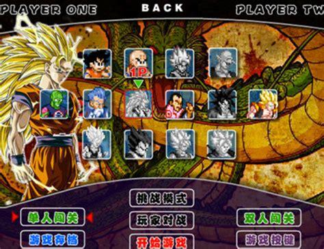 Jugar Juegos De Goku Para Facebook | Descargar Imagenes De ...