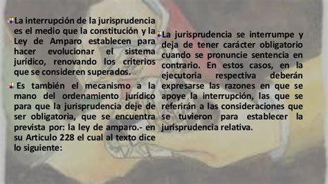 Jurisprudencia e Interrupcion