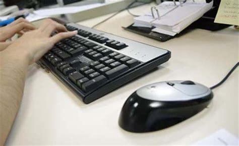 Justicia pone en marcha la sede electrónica que permite ...