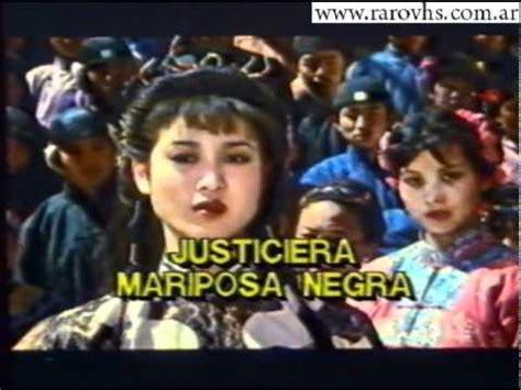 Justiciera Mariposa China (Artes Marciales) - YouTube