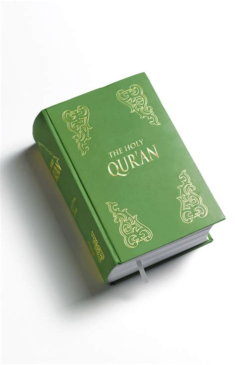 Juz' 15 of the Quran