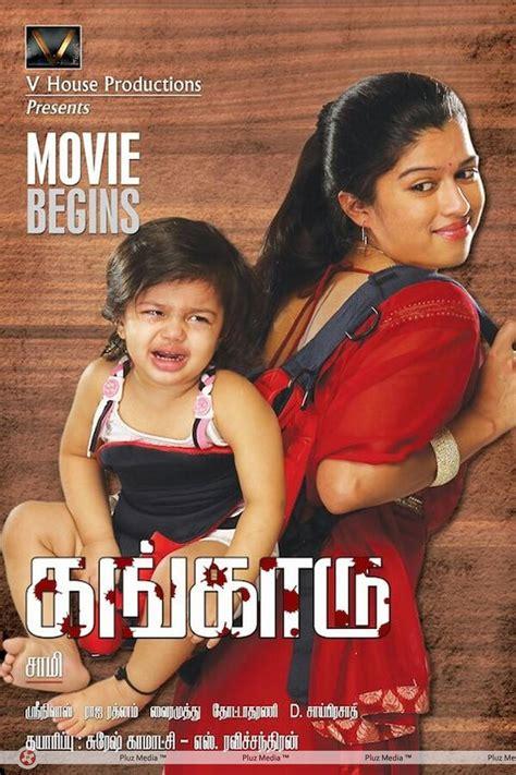 Kangaroo  2015  Tamil Full Movie Watch Online Free ...