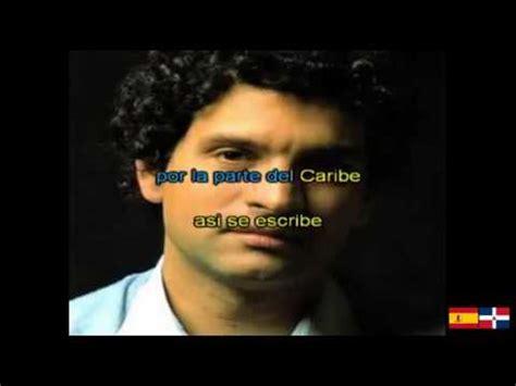 Karaoke: Carlos Cano - Habanera de Cadiz - YouTube